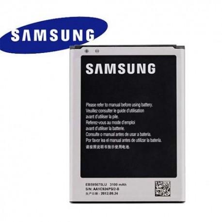 BATTERIE SAMSUNG NOTE 2 N-7100 SAMSUNG ORIGINAL EB595675LU